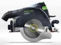 Аккумуляторная циркулярная пила Festool HKC 55