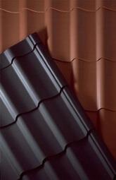Кровельные материалы для скатных и плоских  крыш