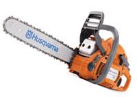 Husqvarna 450 – бензопила для частников