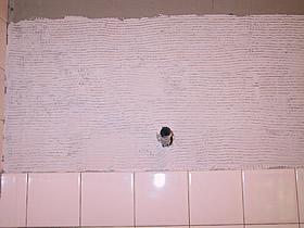 Мастика для укладки плитки